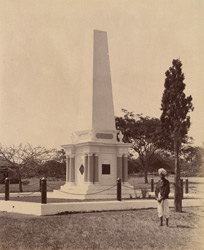 Thackeray's Monument, Dharwar.